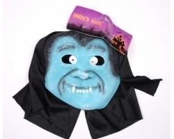 Masca copii Halloween